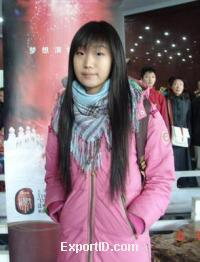 Cathy Zhou ExportID member